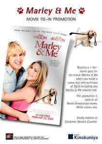 marley_and_me_movie