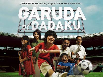 Trailer Garuda Di Dadaku